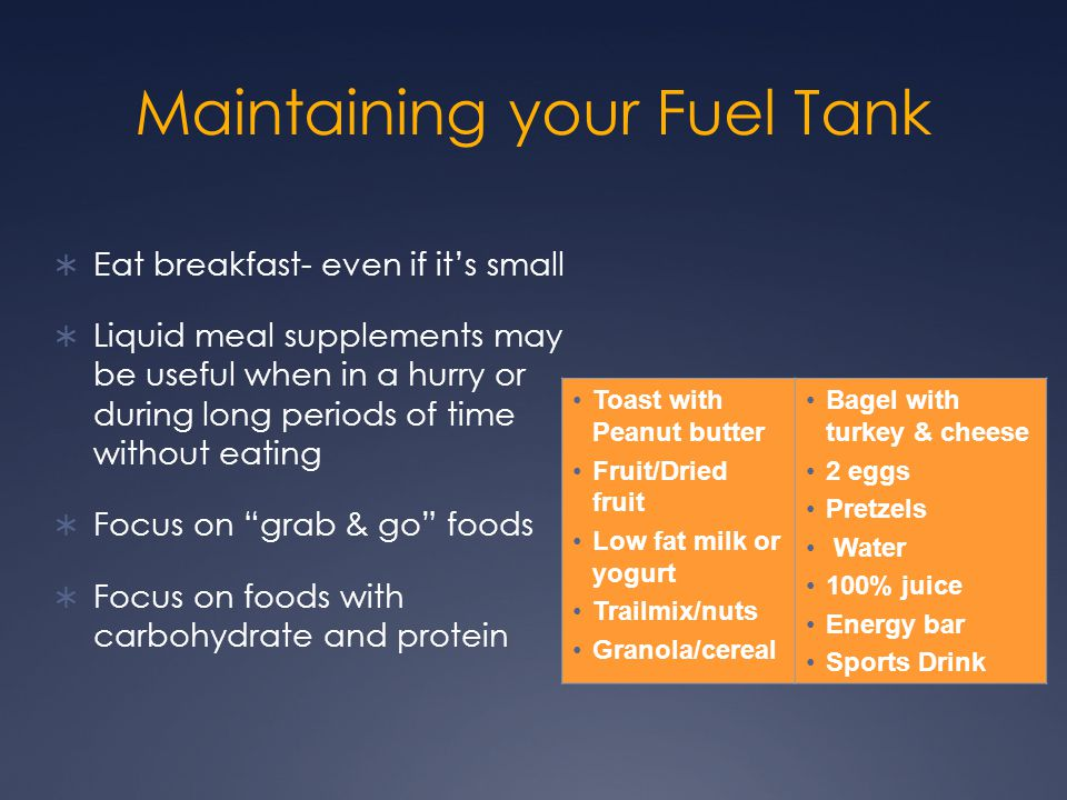Maintaining your Fuel Tank