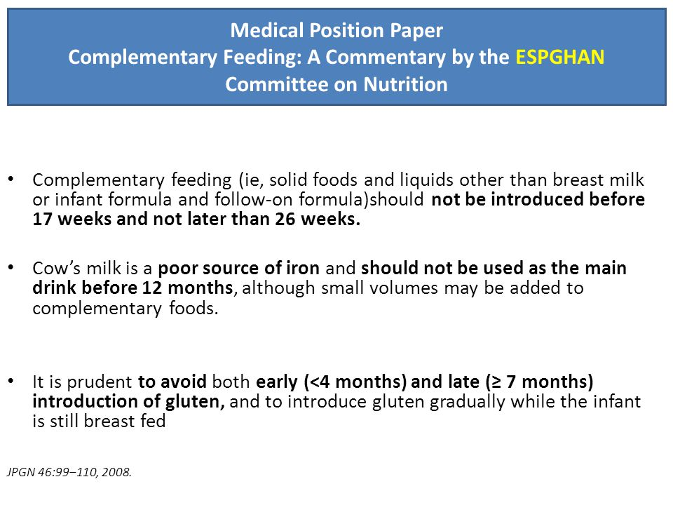 Medical Position Paper Complementary Feeding: A Commentary by the ESPGHAN Committee on Nutrition