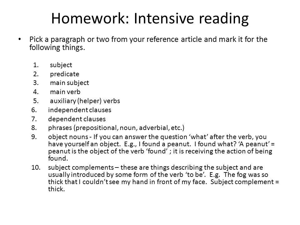 Homework: Intensive reading