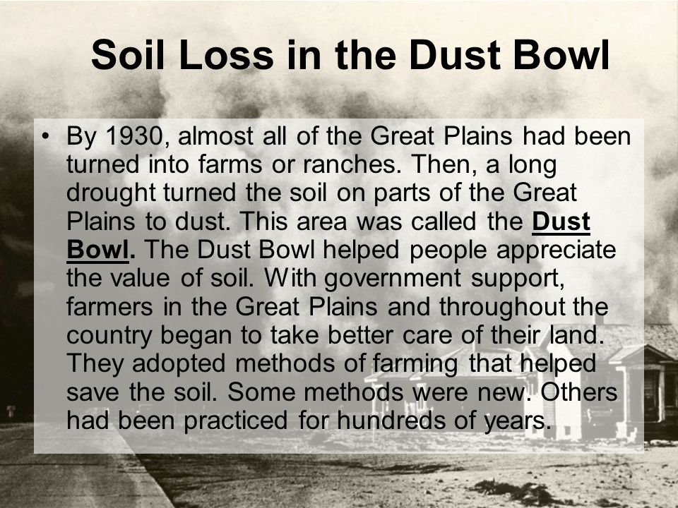 Soil Loss in the Dust Bowl