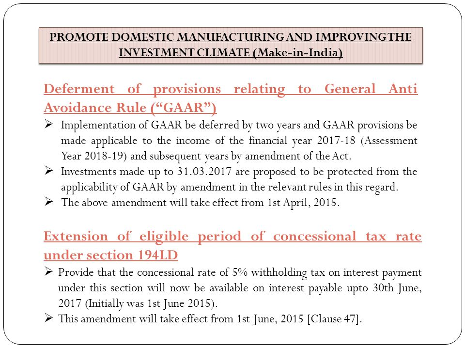PROMOTE DOMESTIC MANUFACTURING AND IMPROVING THE INVESTMENT CLIMATE (Make-in-India)