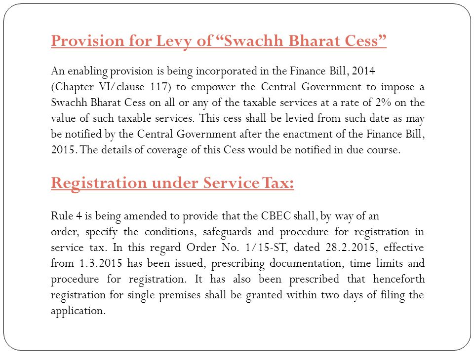 Provision for Levy of Swachh Bharat Cess