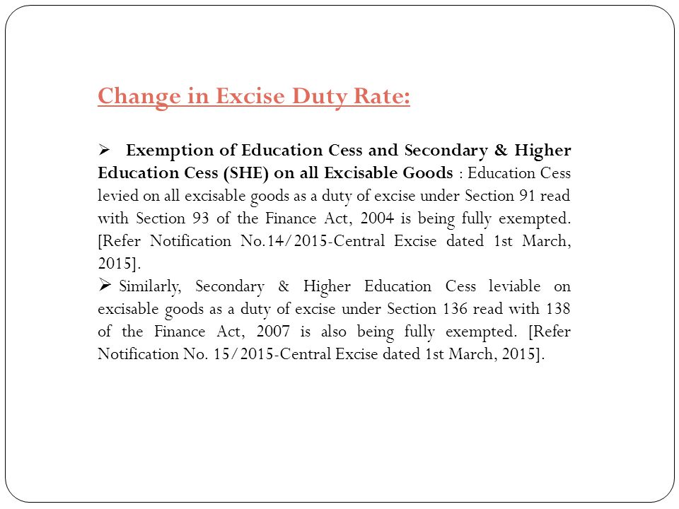 Change in Excise Duty Rate: