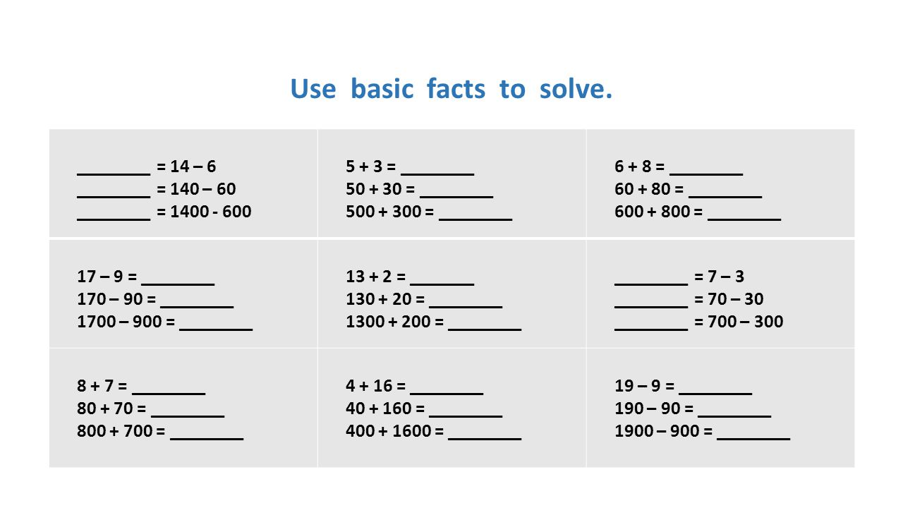 Use basic facts to solve.