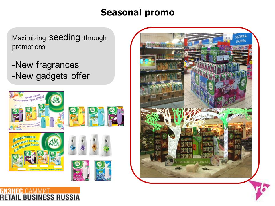 Seasonal promo New fragrances New gadgets offer