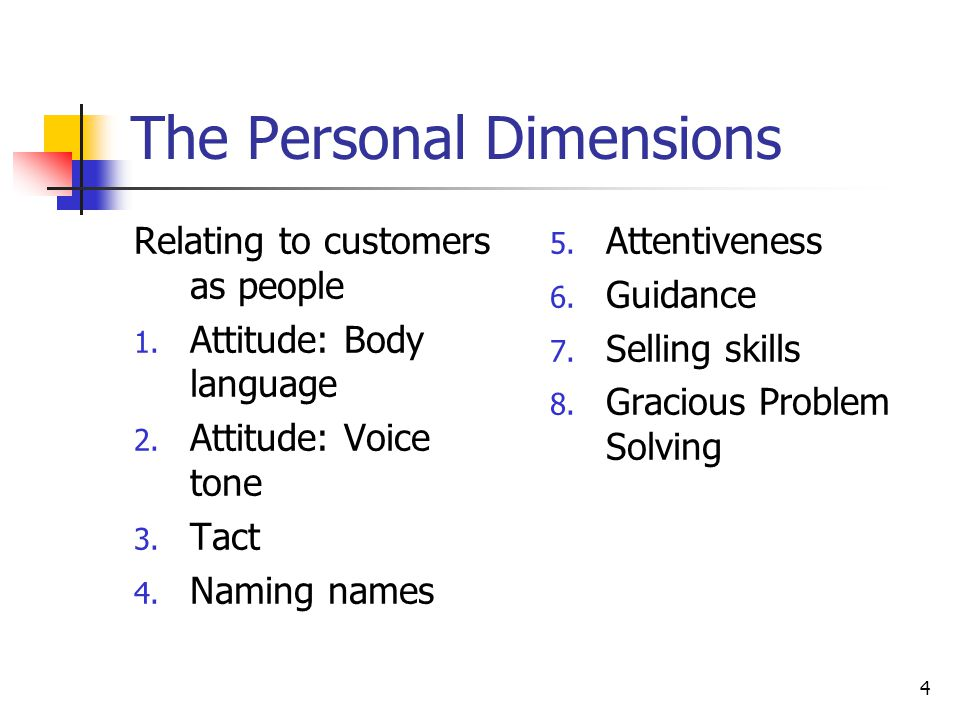 The Personal Dimensions