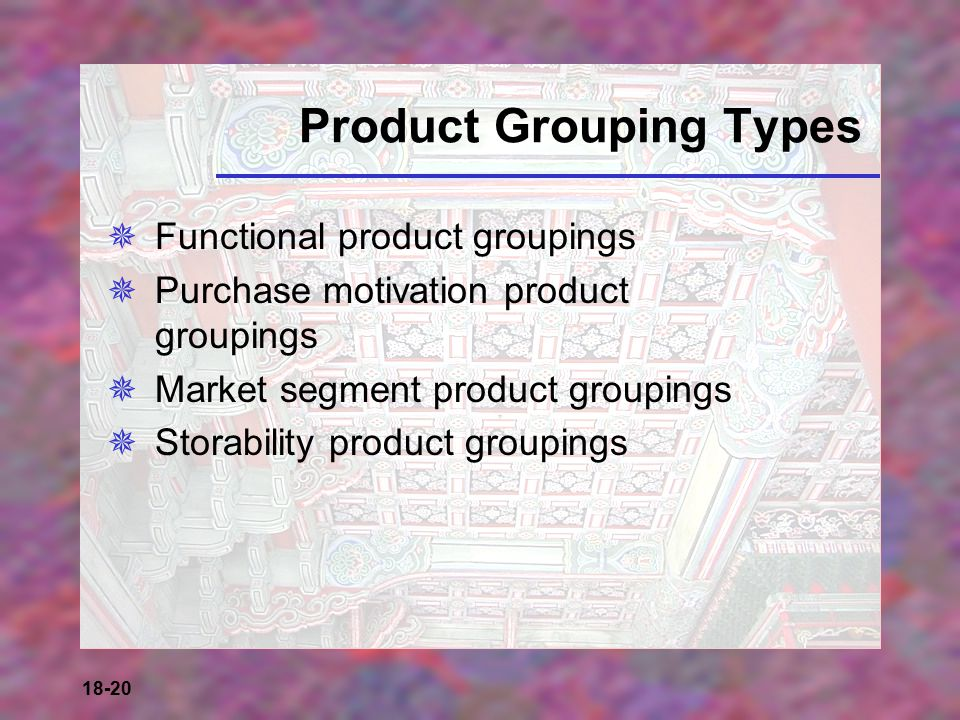 Product Grouping Types