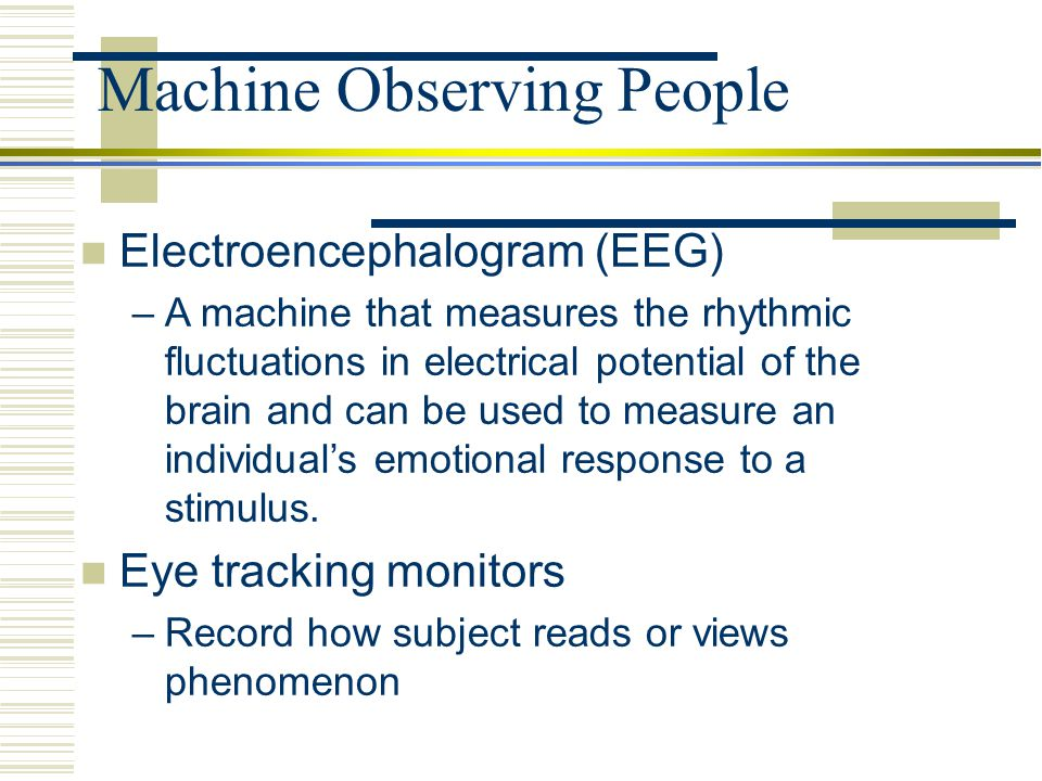 Machine Observing People