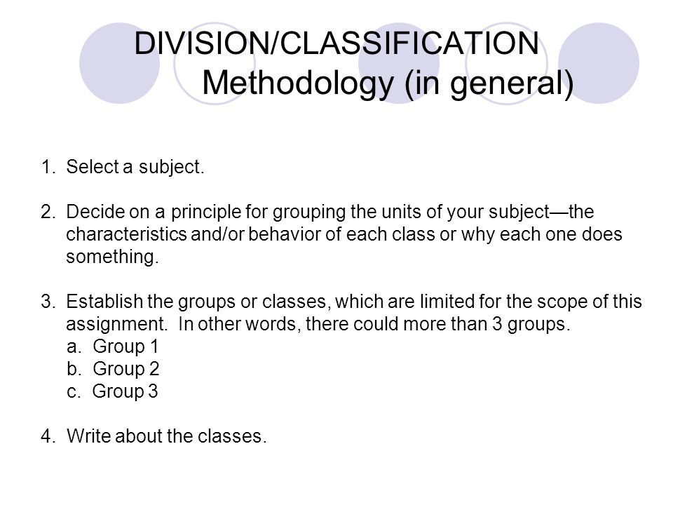 DIVISION/CLASSIFICATION Methodology (in general)