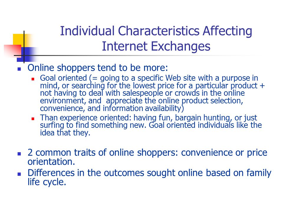 Individual Characteristics Affecting Internet Exchanges