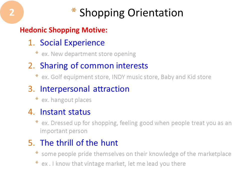 Shopping Orientation 2 Social Experience Sharing of common interests