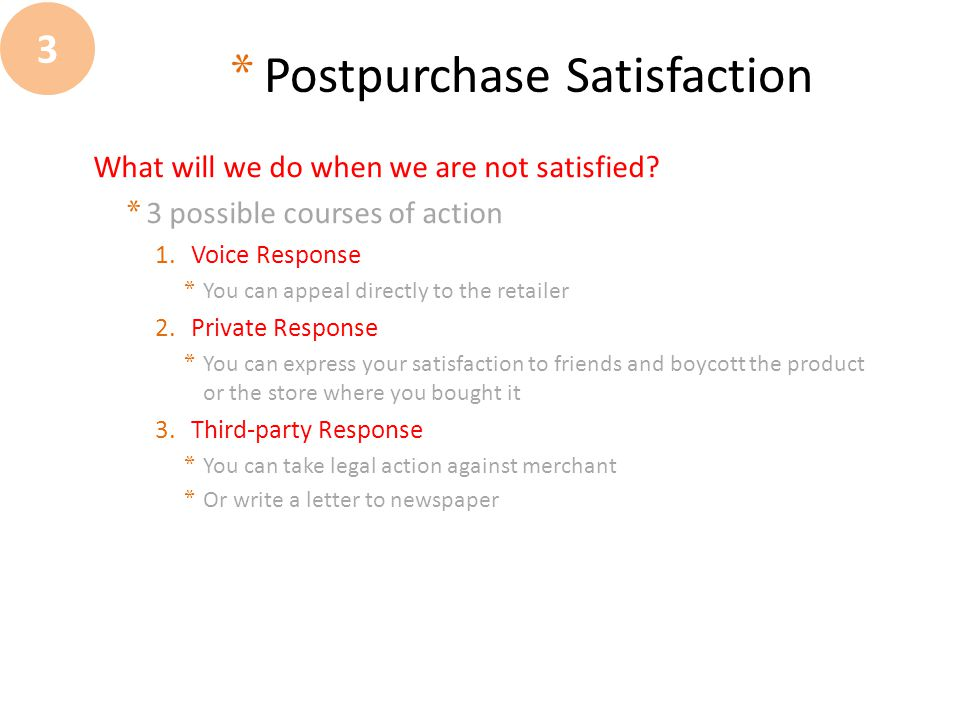 Postpurchase Satisfaction