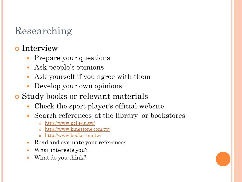 Researching Interview Study books or relevant materials