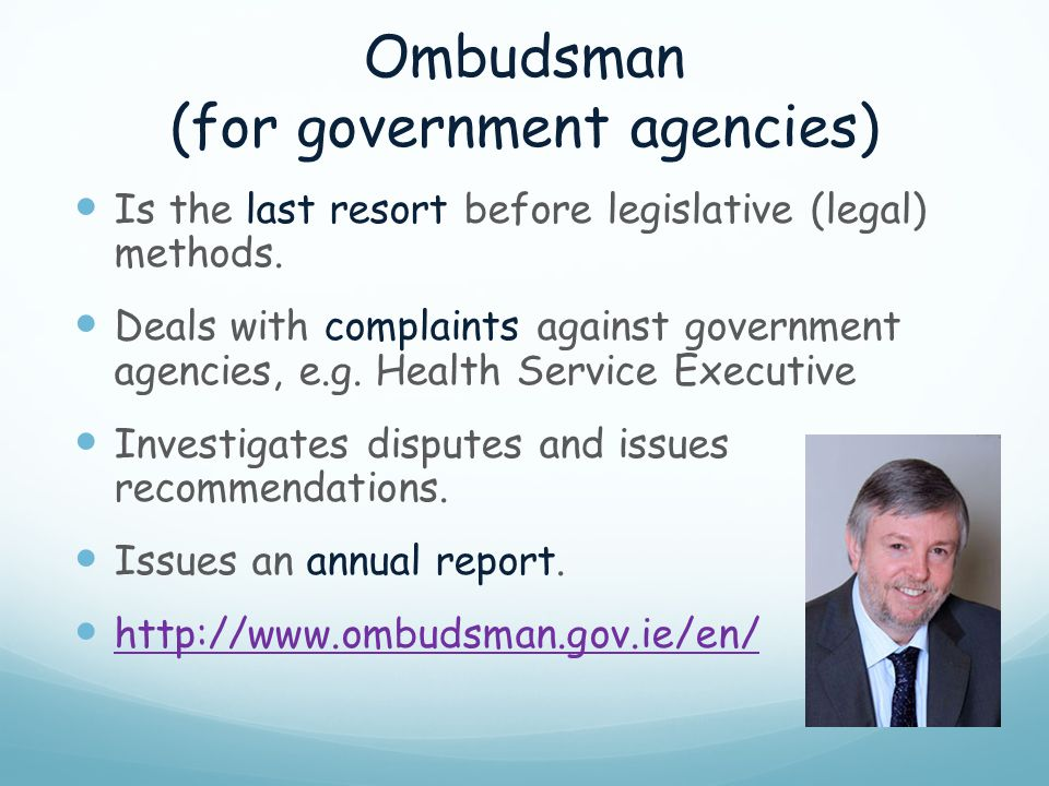 Ombudsman (for government agencies)