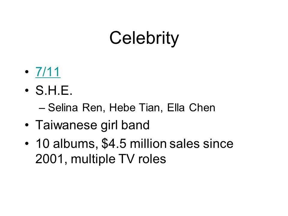 Celebrity 7/11 S.H.E. Taiwanese girl band