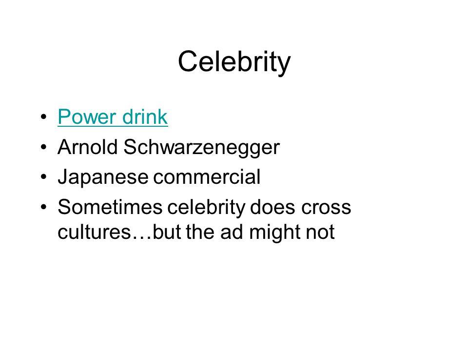 Celebrity Power drink Arnold Schwarzenegger Japanese commercial