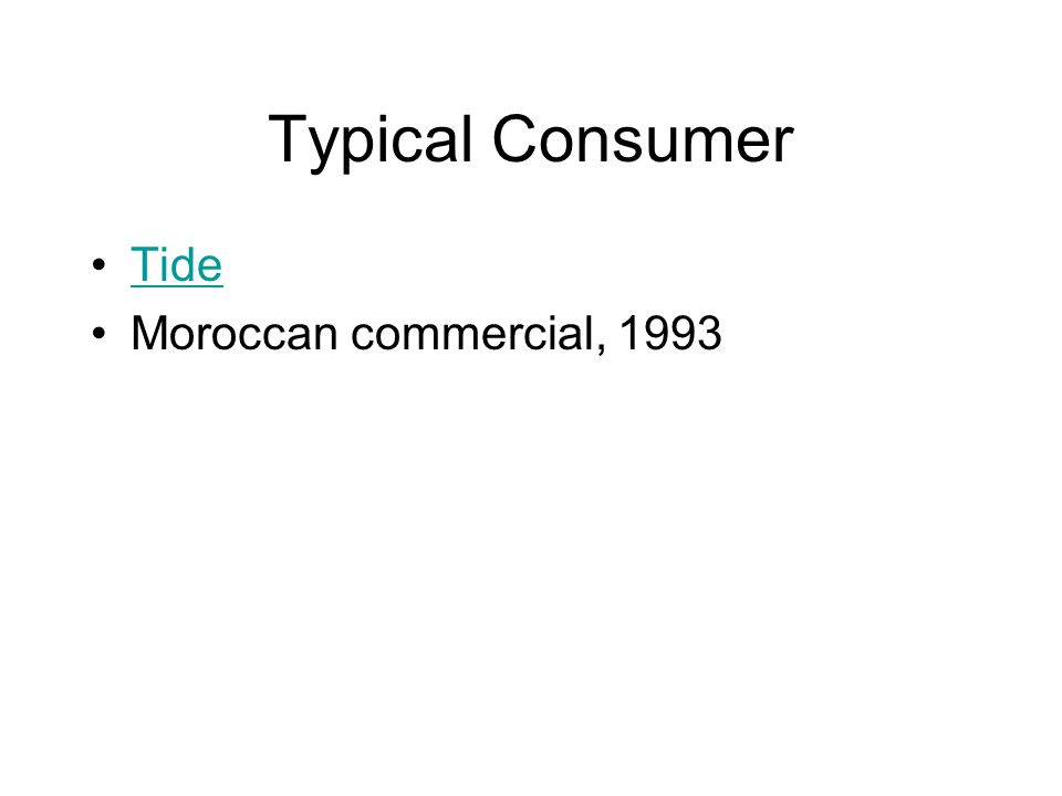 Typical Consumer Tide Moroccan commercial, 1993