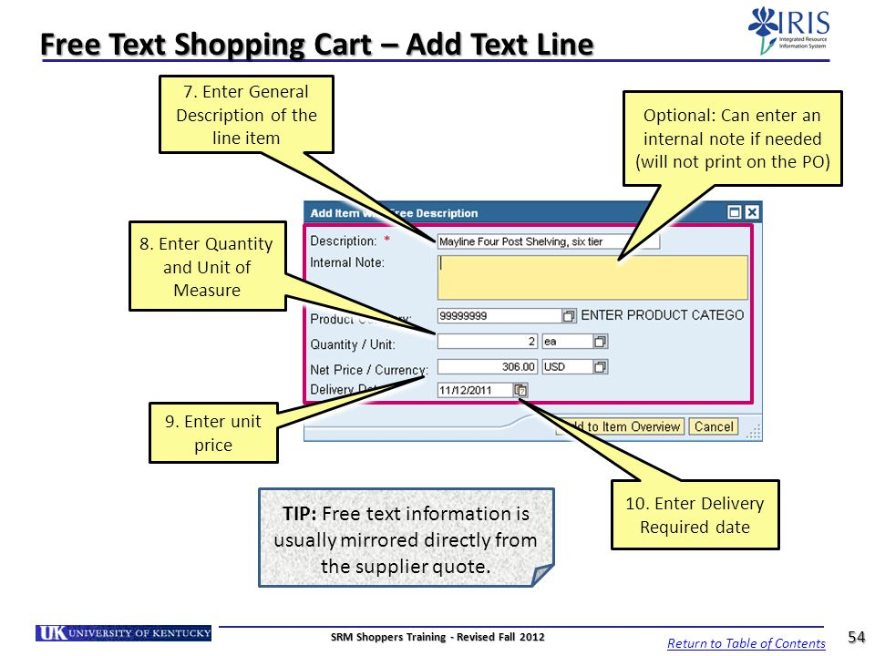 Free Text Shopping Cart – Add Text Line