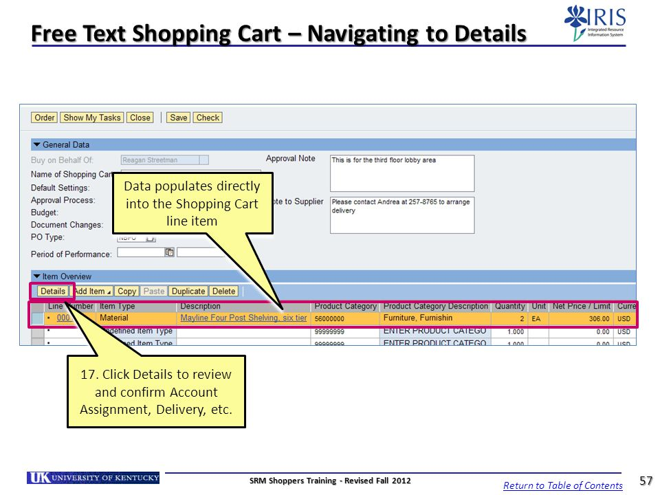 Free Text Shopping Cart – Navigating to Details