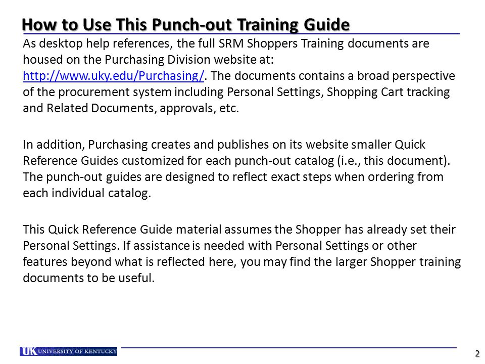 How to Use This Punch-out Training Guide