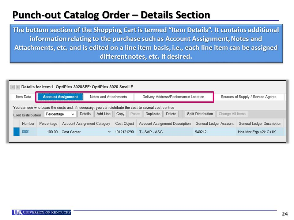 Punch-out Catalog Order – Details Section