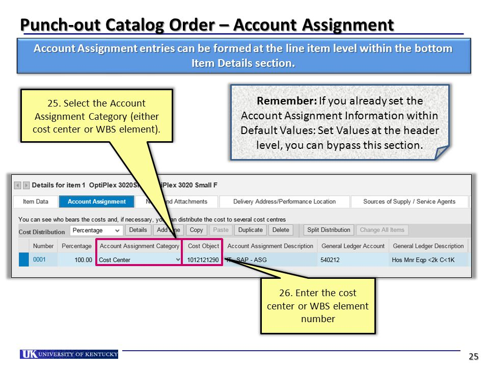 Punch-out Catalog Order – Account Assignment