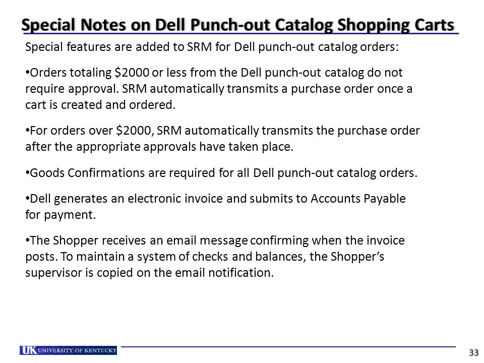 Special Notes on Dell Punch-out Catalog Shopping Carts
