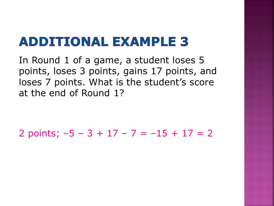 ADDITIONAL EXAMPLE 3
