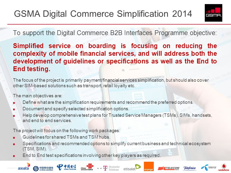 GSMA Digital Commerce Simplification 2014
