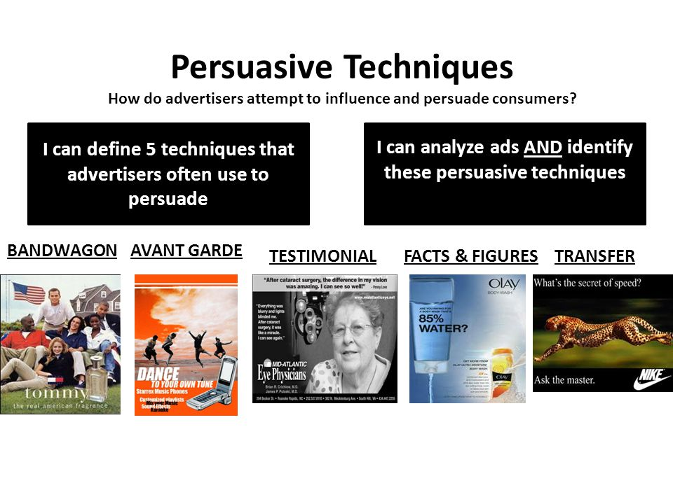 Persuasive Techniques How do advertisers attempt to influence and persuade consumers