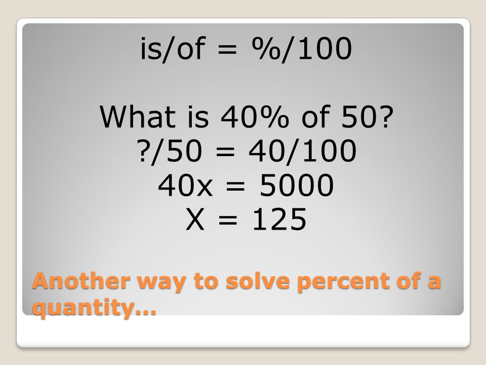 Another way to solve percent of a quantity…