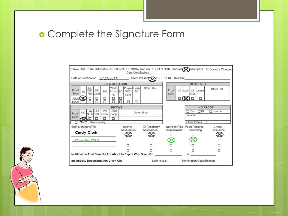 Complete the Signature Form