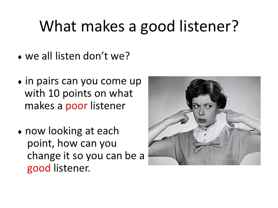 What makes a good listener
