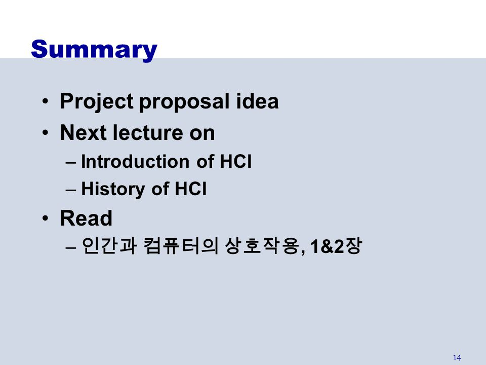 Summary Project proposal idea Next lecture on Read Introduction of HCI