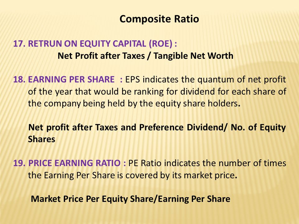 Composite Ratio 17. RETRUN ON EQUITY CAPITAL (ROE) : Net Profit after Taxes / Tangible Net Worth.