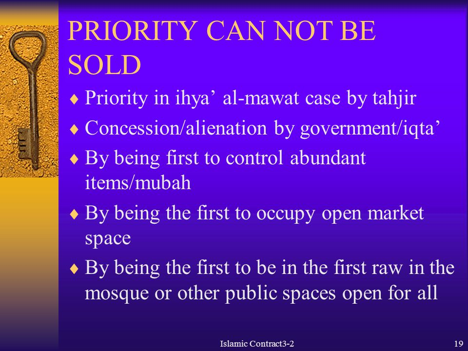 PRIORITY CAN NOT BE SOLD