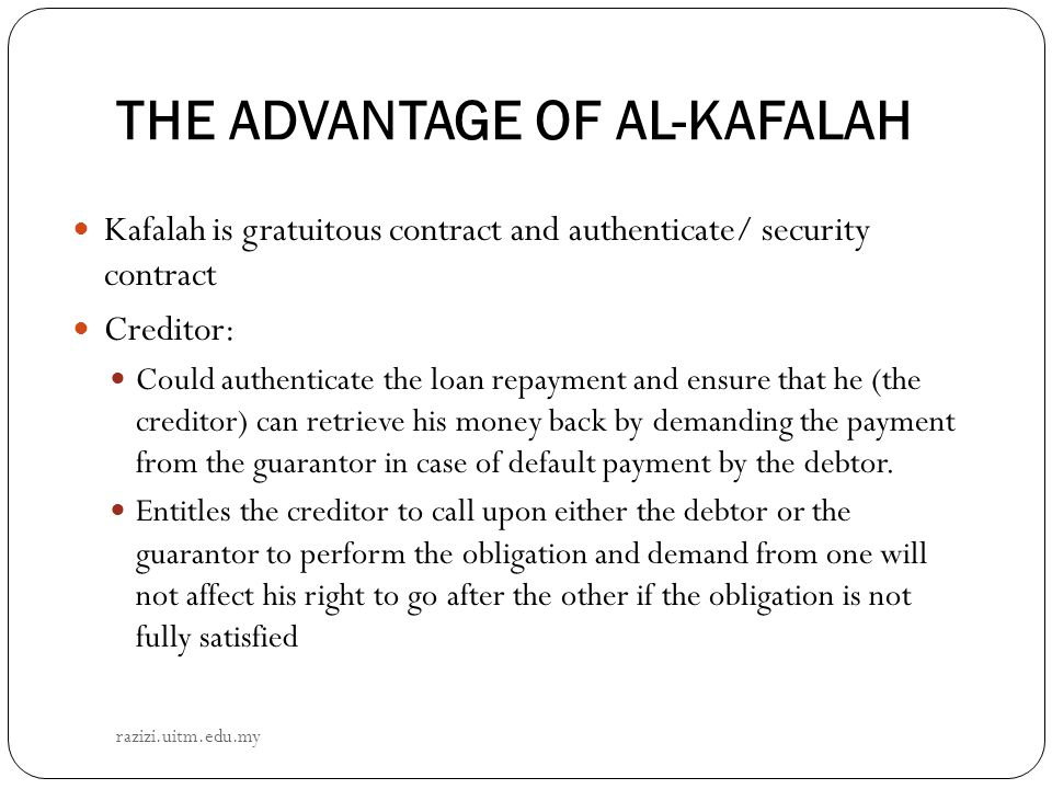 THE ADVANTAGE OF AL-KAFALAH