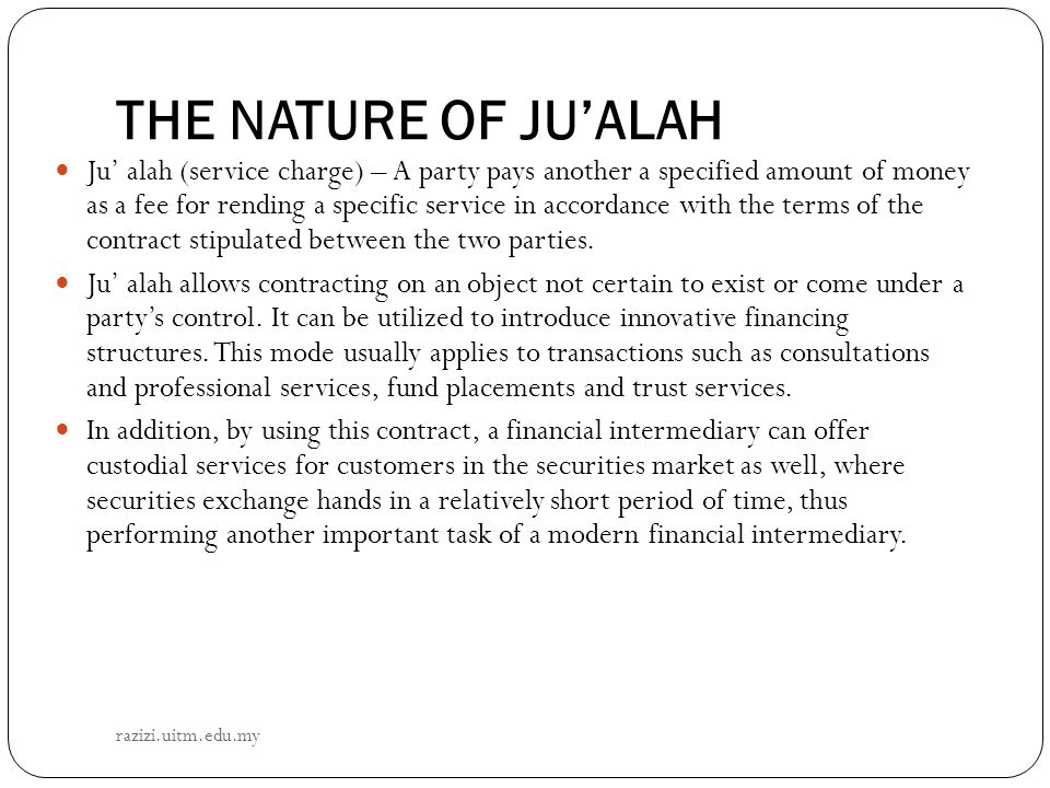 THE NATURE OF JU'ALAH
