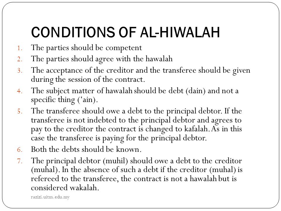 CONDITIONS OF AL-HIWALAH