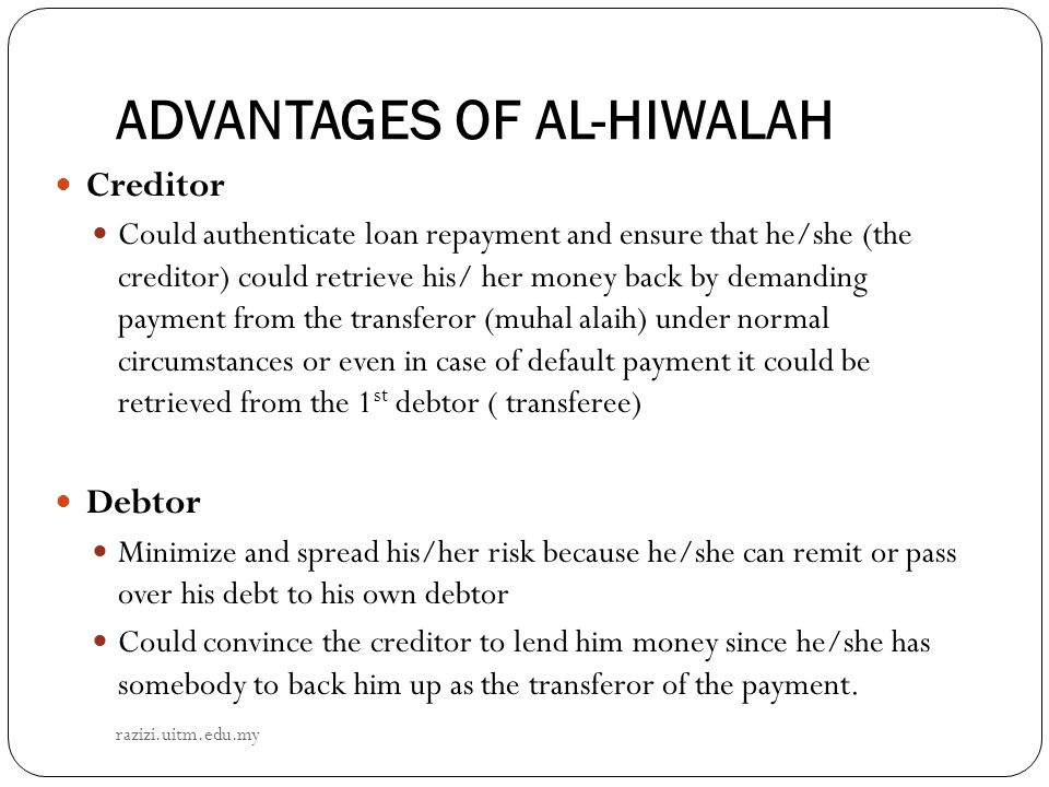 ADVANTAGES OF AL-HIWALAH