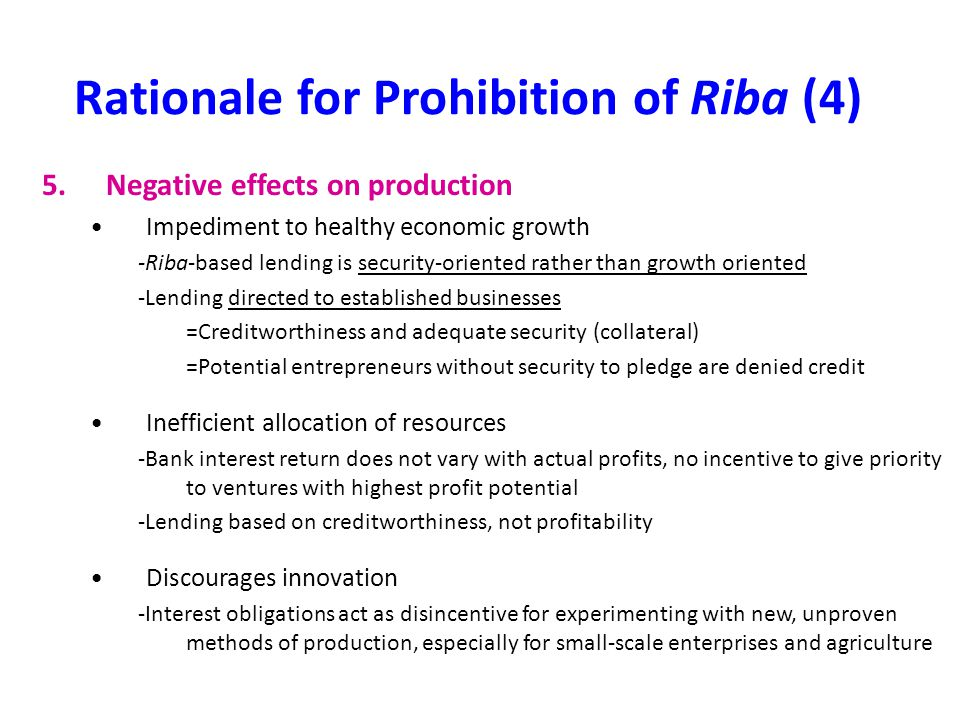 Rationale for Prohibition of Riba (4)