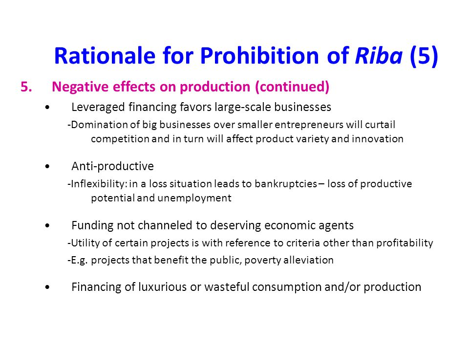 Rationale for Prohibition of Riba (5)