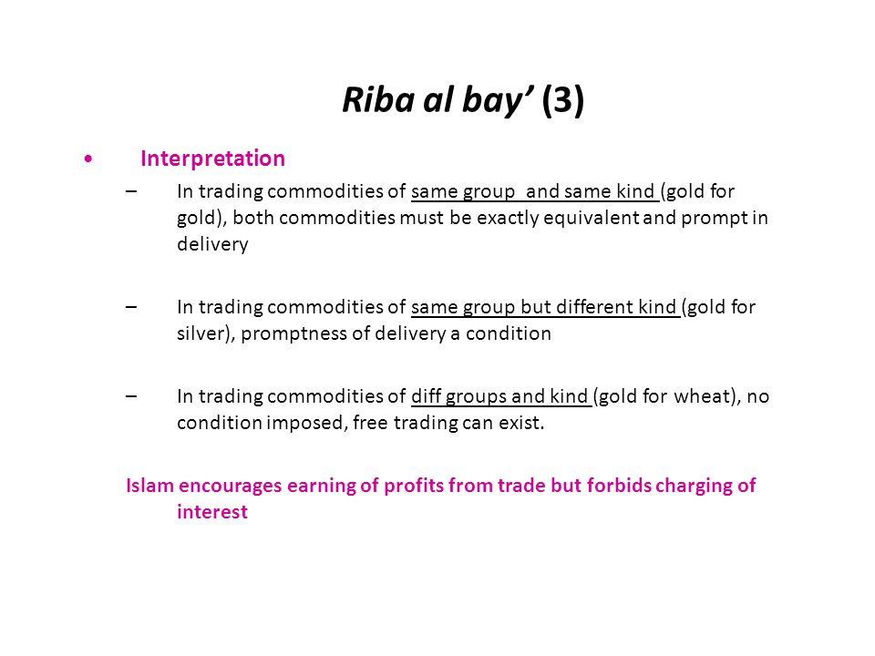 Riba al bay' (3) Interpretation