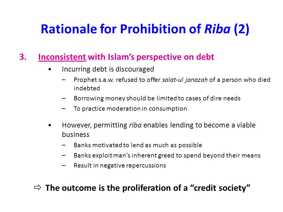 Rationale for Prohibition of Riba (2)