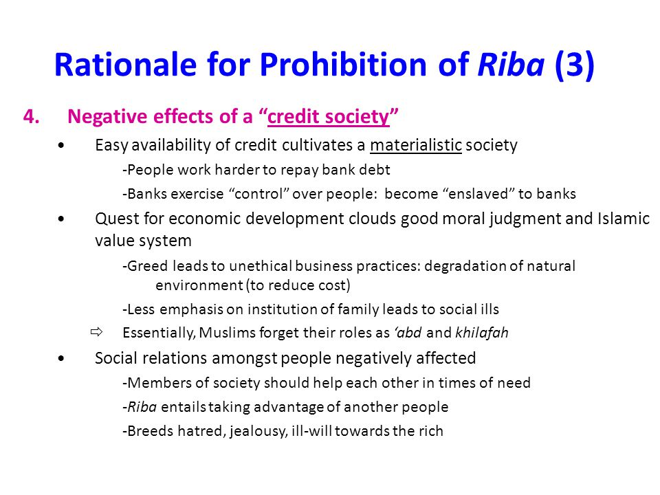Rationale for Prohibition of Riba (3)