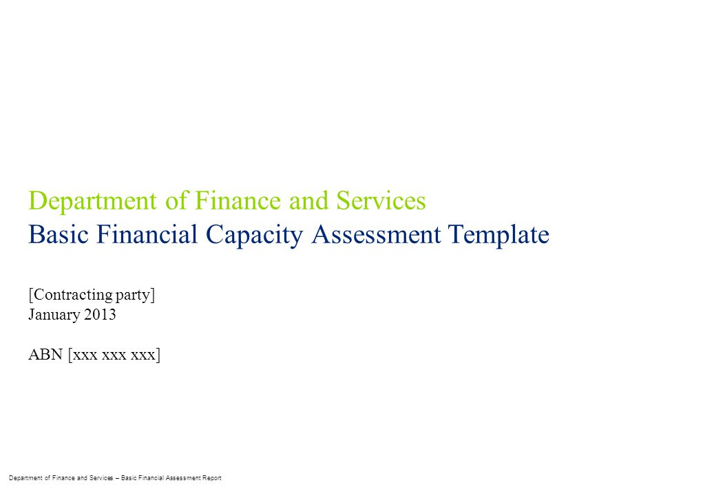 Department of Finance and Services