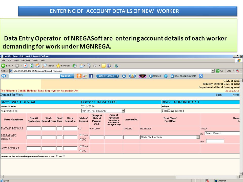 ENTERING OF ACCOUNT DETAILS OF NEW WORKER