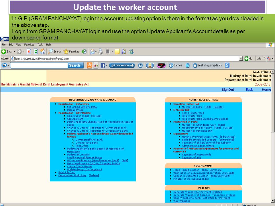 Update the worker account