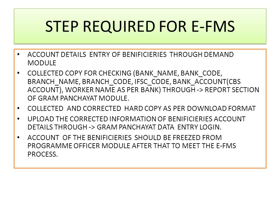 STEP REQUIRED FOR E-FMS