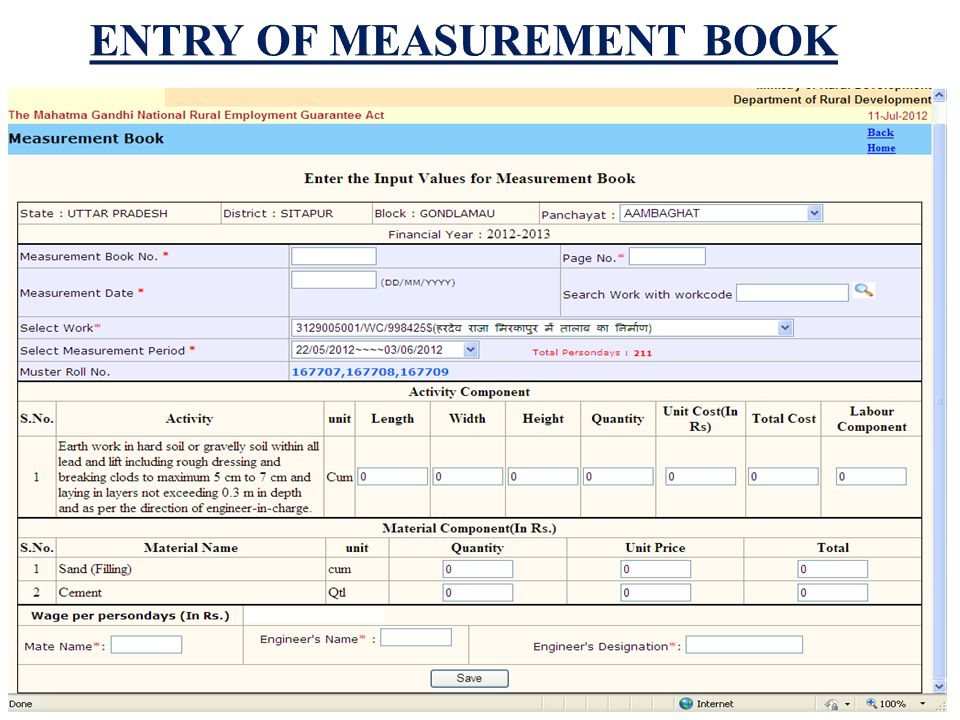 ENTRY OF MEASUREMENT BOOK